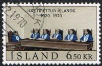 Iceland SG469 1970 50th Anniversary of Icelandic Supreme Court 6k.50 good/fine used